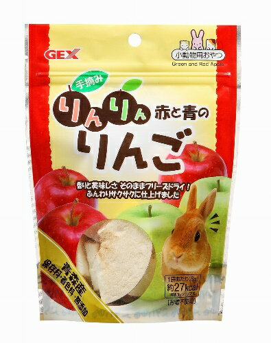 GEX 赤と青のりんりんりんご8gの商品画像