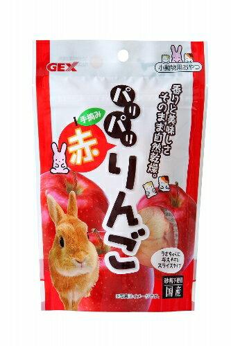 GEX パリパリりんご 10g
