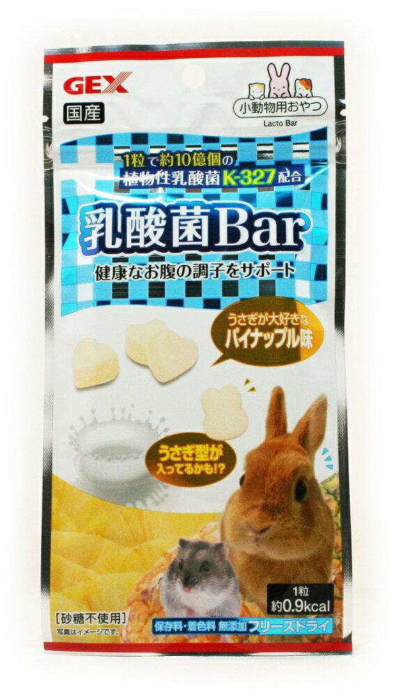 GEX 乳酸菌Bar パイナップル味 12粒