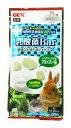 【GEX】乳酸菌Barブロッコリー味 12粒