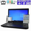 店長おすすめ  ノートパソコン 中古 パソコン Windows 10 オフィス付き 新品 SSD 換装 256GB おまかせ シークレットPC CPU:第2世代 i5〜 メモリ 4GB DVDROM WiFi 東芝 富士通 DELL など