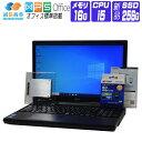 【中古】 ノートパソコン 中古 パソコン Windows 10 オフィス付き 新品 SSD 換装 富士通 LIFEBOOK A574 15.6 HD 第4世代 Core i5 2.6G ..