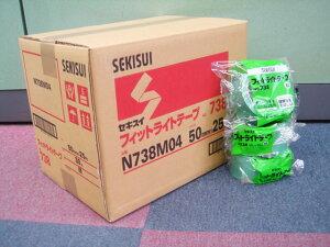 グリーン セキスイフィットライトテープ