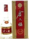 【中国酒】金六福きんろっぷく475ml38度