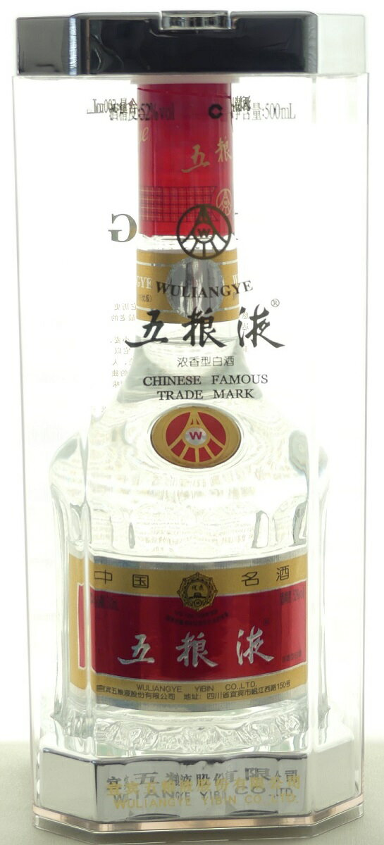 【中国酒】五粮液 五糧液(2010年製) 500...の商品画像