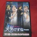 韓流DVD