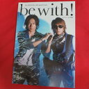 be with! Vol.102【中古】