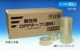 捆包用 OPP胶带透明48mm幅度×100m卷(43μ)50卷(1情况))[梱包用 OPPテープ 透明 48mm幅×100m巻(43μ) 50巻(1ケース))]