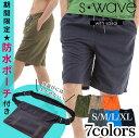 【期間限定!防水ポーチをプレゼント】メンズ サーフパンツ ボードショーツ 水着 海・