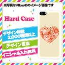 iPhone6└ь═╤е╣е▐е█е▒б╝е╣ iPhone6 емб╝еъб╝ джд╡до