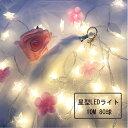 ガーランド クリスマス 飾りイルミネーション アクセサリー LED ロープライト 星型 USB式 イベント テントアクセサリー パーティー 誕生日 ハロウィン 10m