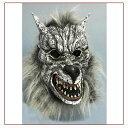 パーティー ハロウィン 狼男 人狼 覆面 ホラー カッコウいい 仮面 仮装 コスプレ 舞踏会 ダンス お面 ファッション