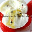 チーズ モッツァレラチーズ ディ・ブッファラ 水牛100% 250g(25gx10) 無添加食品