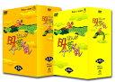 【送料無料】 まんが日本昔ばなしDVD-BOX 第3集+第4集 セット