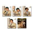 【送料無料】 刑事コロンボ完全版 1〜4+新・刑事コロンボ バリューパック DVDセット