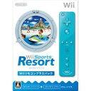 【送料無料&全品ポイント5倍】  あす楽対応 Wii Sports Resort Wiiリモコンプラス パック