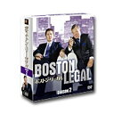 【送料無料】 ボストン・リーガル シーズン2