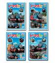 【送料無料】 きかんしゃトーマス 新TVシリーズ  DVD4巻セット