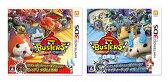 【送料無料】 3DS 妖怪ウォッチバスターズ 赤猫団/白犬隊 セット