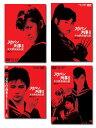 【送料無料】 スケバン刑事II 少女鉄仮面伝説 全巻 Vol.1?Vol.4 DVD セット