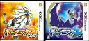 【送料無料】 3DS ポケットモンスター サン & ムーン セット