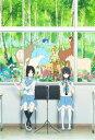 【送料無料】 リズと青い鳥 Blu-ray