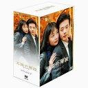 【送料無料】 チェ・ジウ、クォン・サンウ主演!天国の階段 DVD-BOX1&2セット