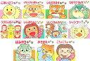 【送料無料】 絵本 あかちゃんのあそびえほん 11冊セット