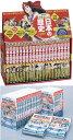 【送料無料】 ポイント12倍 集英社 学習漫画 日本の歴史 + 世界の歴史 全42巻セット