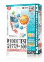 【送料無料】 media5 Special 新TOEIC TEST 完全マスター 600