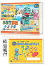 【送料無料】 media5 STEP 2 小学生シリーズ 小学生 算数 1・2・3年 計算練習帳つき