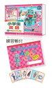 【送料無料】 media5 STEP 2 小学生シリーズ 小学生 英語 英語練習帳つき