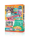 【送料無料】 media5 STEP 2 小学生シリーズ 小学生 社会 4・5・6年 キャンペーン版
