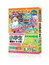 【送料無料】 media5 STEP 2 小学生シリーズ 小学生 理科 4・5・6年 キャンペーン版