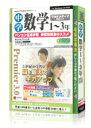 【送料無料】 media5 Premier 3.0 中学シリーズ 中学数学 ( 1〜3年 )