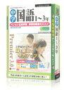 【送料無料】 media5 Premier 3.0 中学シリーズ 中学国語 ( 1〜3年 )