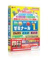 【送料無料】 media5 ミラクルゼミナール 小学1年生 (さんすう こくご えいご)