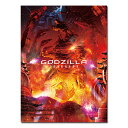 【送料無料】 GODZILLA 決戦機動増殖都市 Blu-ray コレクターズ・エディション
