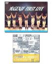 【送料無料】 光GENJI All Songs Request CD2枚組 ファーストライブ DVDセット