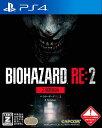 PlayStation4用ソフト 『バイオハザード BIOHAZARD RE:2』 Z Version 通常版 (パッケージ)