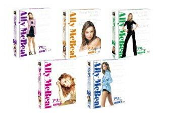 【送料無料】 アリー my Love シーズン1〜5 <SEASONSコンパクト・ボックス> DVD全巻セット