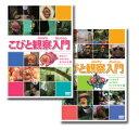 DVD>アニメ>オリジナルアニメ>作品名・ま行商品ページ。レビューが多い順(価格帯指定なし)第1位