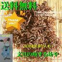 【送料無料】高知産乾燥天然ぜんまい28年度産 たっぷり1Kg北海道沖縄は送料500円のご負担お願いします。