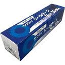カクダイ シールテープ(10個入) 5m 797-021
