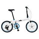ルノー 20型 アルミ折畳み自転車 ライト10 AL207 ホワイト 11280-12【沖縄・離島配送不可】