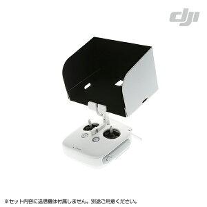 DJI NO.57 送信機モニターフード (タブレット用) [P4/P3Pro/P3Adv/Inspire/M100]