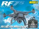 双葉 REAL FLIGHT 7.5 国内限定最新モデル 飛行機/ヘリMega Pack プロポ付属 【MODE 2/左スロットル】