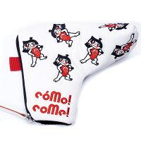 コモコーメCOMO!COME!パターカバー ブレードタイプ コメ金太の画像