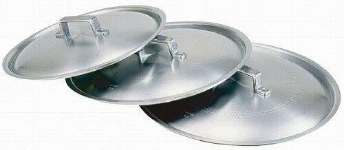 料理鍋蓋 39cm アカオ DON 硬質アルミ ...の商品画像