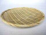 お蕎麦や鍋に 竹製 盆ざる 21cm 【竹ざる 盆ザル】